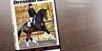 magazines-dressuurtalent-